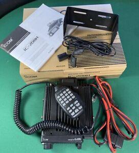 ICOM IC-208H Mobile Ham Radio Transceiver - VHF/UHF plus wide band receiver