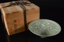 X5101: Korean Goryeo celadon Cloud Pattern TEA BOWL Green tea tool, w/signed box