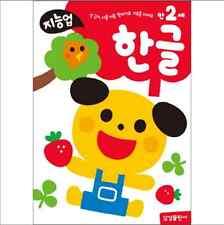 Korean Foundation Workbook Hangul Textbook Basis Language Study 2 Age Gift Kpop