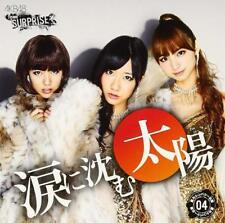 "AKB48 'Team SURPRISE ""04 Sunset Tears (CD + DVD) THE SURPRISE Pachinko version 2"