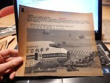 HONG KONG  747  CRASH original press photo from hoard photographs (wired  X1 )