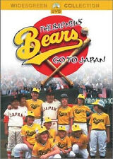 The Bad News Bears Go to Japan (DVD New) Tony Curtis WS