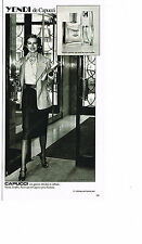 PUBLICITE ADVERTISING 044  1977   CAPUCCI  parfum YENDI