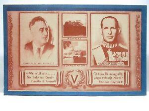 1950 PCCCOA POSTCARD 1945 TRIBUTE TO F.D.R. ALLIED VICTORY KING GEORGE II GREECE