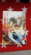 Samurai Shodown Spirits Japan Anime Comic Manga Book 2 Jp Limited Rare Japanese
