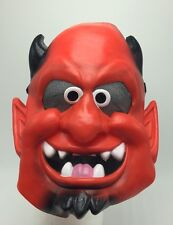 Little Horned Devil Child's Half Mask Screen Eyes Halloween Mask Vintage 80's