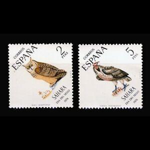Sahara No 317/18 1974 Day Of Stamp Wildlife Owls - Vulture MNH