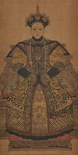 ANTIQUE CHINESE QING DYNASTY EmPRESS PORTRAIT SCROLL PAINTING 【慈禧】