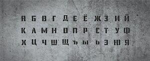 Schablone kyrillisch / Russische Schrift aus Kunststoff