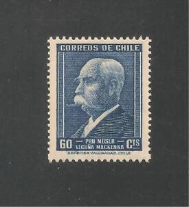 Chile #257 (A121) VF MINT VLH - 1949 60c Benjamin Vicuna Mackenna