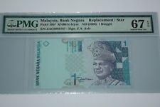 (PL) NEW: RM 1 ZAC 0095767 PMG 67 EPQ ZETI 2 ZERO LOW NUMBER REPLACEMENT GEM UNC