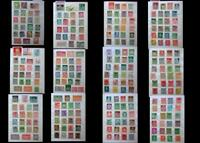 Stamp Collection From Germany & Bayern Ext, Free Shipping Worldwide