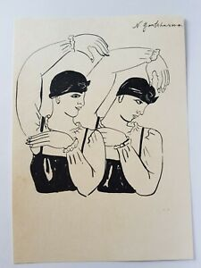 Russian Avant Garde Painting Suprematism Scketch Sign Natalia Gontcharova