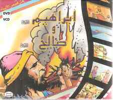 Arabic Fos-ha Kids Cartoon: prophets Ibrahim, Saleh all-zone Islam Movie DVD VCD
