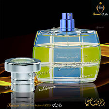 Tasmeem Men -100ml Edp - Musk Rose Amber Official Authorised Distr of RASASI
