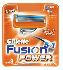 Gillette Fusion Power Blades 8 Cartridges Refills BRAND NEW SEALED