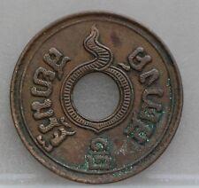 Thailand - 1/2 satang 1937
