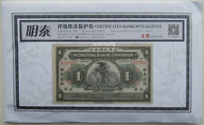 PMG PCGS Certificate Banknote Sleeves Money Collection Bag 207mmx115mm A# 50 PCS