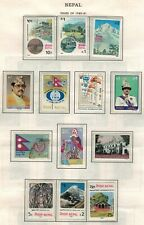 Nepal Beautiful issues between 1980 - 1981 in Mixed (Mostly MNH) Condition