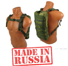 Russian Pouch Case molle atacs f Ammunition backpack water PAINTBALL airsoft bag