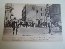 Vintage Old Postcard  SALONICA Fire 1917 Remainder of General Post Office  §A879