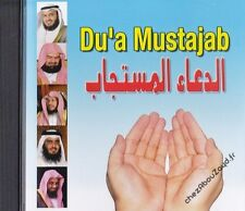 CD Du'a Mustajab les invocations exaucées audio islam - NEUF