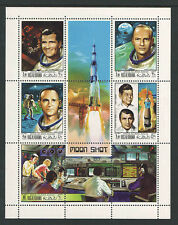 RAS AL KHAIMA Michel Catalog # 339-43 COMPLETE SET MNH Weltraum SPACE