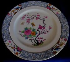 Lenox China Ming Pattern Salad Plates 8 3/8 Inches