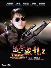 "Stephen Chow ""Fight Back To School 2"" Gordon Chan Remastered Version Comedy DVD"