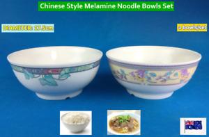 "Melamine Chinese Style Noodle Soup Bowl 7"" Set 2 patterns (2pcs/set) (ZA/ZB)"