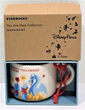 Disney Hollywood Studios Starbucks Exclusive You Are Here Mug 2 oz Ornament NEW