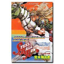 JoJo's Bizarre Adventure Gyro Zeppeli 24x36inch Anime Silk Poster
