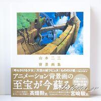 3 - 7 Days JP | Studio Ghibli | Nizou Yamamoto Background Art Book