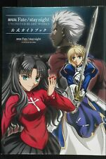 JAPAN Fate/stay night Unlimited Blade Works Official Guide Book