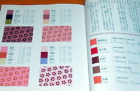 Japanese Traditional Color Scheme Encyclopedia book japan design kimono #0409