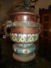 ANTIQUE CHINESE  BRONZE CHAMPLEVE OR CLOISONNE JAR URN VASE WITH FOO-LION FINIAL