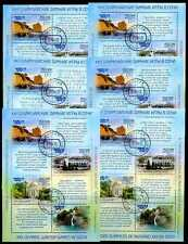 2012. Russia. Sochi-2014. Olympic Games. Tourism. 6 panes/sheets.CTO