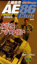 [VHS] AE86 Club vol.8 Toyota corolla levin trueno Keiichi Tsuchiya Manabu Orido