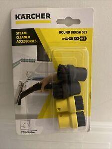 Karcher Round Bristle Brush Pack 2 Yellow & 2 Black 28630580 - 2.863-264.0