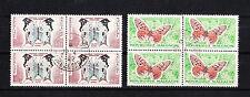 lot 2  timbres  poste Madagascar  papillon en 2 bloc de 4  oblitérés