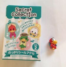 Disney Store Japan Secret Collection Vol. 2 ~ Aladdin ~ Iago ~ New