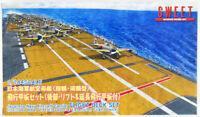 Sweet Aviation 14119 IJN Aircraft Carrier Flight Deck Set 1/144 Scale Kit