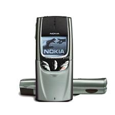 Nokia 8850 Unlocked Silver 2G GSM 900/1800 Java Original Slide Mobile Phone