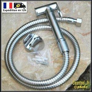 kit douchette métal laiton wc toilette hygiène hémorroïde flexible inox