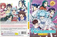 Tsugumomo ( Chapter 1 - 12 End) ~ All Region ~ Brand New Factory Seal ~