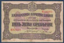 BILLET de BANQUE de BULGARIE - 5 LEVA Pick n° 21.a de 1917 en TTB Ю 323901