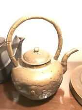 Antique Asian hand-carved Brass Tea Kettle