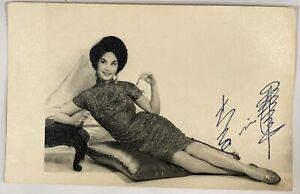upp76 Vintage Hong Kong Movie Actress Li Lihua 李丽华 Real Photo with Autograph