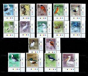 HONG KONG 2006 BIRD DEF STAMP SET 16v $0.1 - $50 LR Corner VF MNH