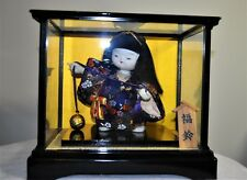 SWEET LITTLE JAPANESE GIRL DOLL WITH A BALL ON CORD IN CASE